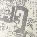 【ワンピース】サンジ用のレイドスーツ&これからの課題について!
