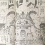 【ワンピース】 ニューマリンフォードの外観・機能・周辺地域考察、聖地を守る大砦!