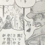【ワンピース】船斬りTボーン大佐の再登場「真面目か!」みたいな感じは健在!好き![世界会議]