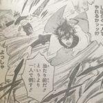 【ブラッククローバー】第159話「因果開放」ネタバレ確定感想&考察![→160話]