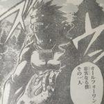 【僕のヒーローアカデミア】忠実なる下僕ギガントマキア、注目すべき不気味なる巨人![ヒロアカ]