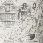 【ワンピース】扉絵のオオロンブスがあざと可愛い件、背筋伸びてるやん!