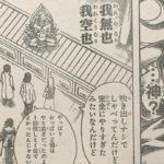 【銀魂】第686話「悪役にもやっていい事と悪い事がある」ネタバレ確定感想&考察![→687話]
