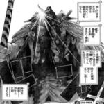 【ワンピース】大海賊白ひげ(エドワード・ニューゲート)にまつわる謎と伏線、時代を導いた大いなる伝説![超考察]