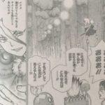 【ドクターストーン】第63話「情報戦争」ネタバレ確定感想&考察![→64話]