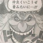 【ワンピース】ロックス海賊団orロックス同盟(連合)の驚異、ガープを英雄たらしめたもの!