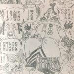 【ワンピース】権力が生んだバケモノ、天竜人チャルロス聖について思うこと!