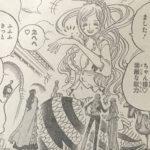 【ワンピース】908話「世界会議開幕」ネタバレ確定感想&考察![→909話]