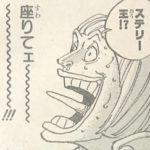 【ワンピース】心の闇との向き合い方、形のない敵の正体について!