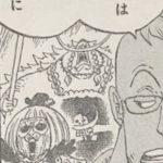 【ワンピース】鍵となる「40年前」ミスバッキン&白ひげが同じ船に乗っていたこと!