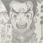 【ドクターストーン】第65話「死者からの電話」ネタバレ確定感想&考察![→66話]