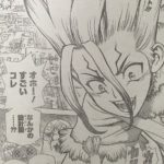 【ドクターストーン】第68話「革命の火」ネタバレ確定感想&考察![→69話]