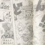 【ワンピース】ゾロの斬撃一閃がワノ国編にもたらす影響&投獄のシナリオについて!