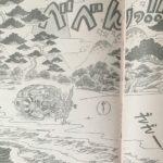 【ワンピース】時の砂浜と漂流者、ワノ国と時空にまつわる第三のルート!