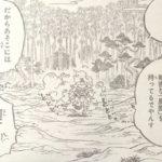 【ワンピース】カイドウ工場と酒鉄鋼、あと農園の存在について思うこと!
