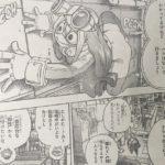 【僕のヒーローアカデミア】蛙吹梅雨×A組B組合同戦闘訓練、最初の戦いで見せた活躍について![ヒロアカ]