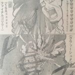 【銀魂】第695話「あの日常」ネタバレ確定感想&考察![→696話]
