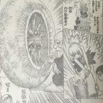 【ドクターストーン】第69話「STEAM GORILLA」ネタバレ確定感想&考察![→70話]