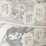 【鬼滅の刃】第121話「異常事態」ネタバレ確定感想&考察![→122話]