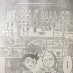 【約束のネバーランド】99話「クヴィティダラ」確定感想&考察![→100話]