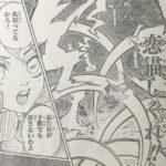 【鬼滅の刃】恋猫しぐれ&狂鳴雷殺、衝突する強者の攻撃について!