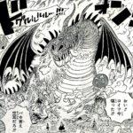 【ワンピース】「悪魔の実が先か、ドラゴンが先か?」パンクハザードの竜について考えておきたい!