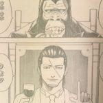 【銀魂】第693話「ウホ」ネタバレ確定感想&考察![→694話]