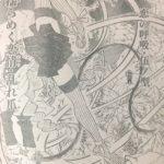 【鬼滅の刃】第123話「甘露寺蜜璃の走馬灯」ネタバレ確定感想&考察![→124話]