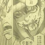 【ドクターストーン】第72話「経験値」ネタバレ確定感想&考察![→73話]