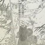 【ブラッククローバー】ランドール副団長の空気魔法、拳法使いのようなフォームで戦う魔道士!
