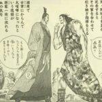 【蒼天航路】孫皎(そんこう)の人物像考察、関羽に破れた孫呉の武の才!