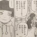 【ボルト】第27話「交渉決裂…!!」ネタバレ感想&考察![→28話]