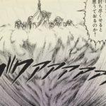 【蒼天航路】黄巾の長老の役割&存在感考察、天遁の術をもって曹操に迫った黄巾の指導者!