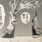 【蒼天航路】張魯(ちょうろ)の人物像考察、五斗米道の教祖にして優秀な指導者!