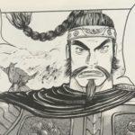 【蒼天航路】曹洪(そうこう)の人物像考察、曹操の従兄弟であり歴戦の勇士!