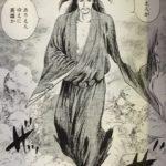 【蒼天航路】龐統(ほうとう)の人物像考察、落鳳坡の流れ矢にて命を落とした蜀の軍師!