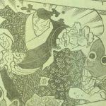 【鬼滅の刃】第126話「彼は誰時、朝ぼらけ」ネタバレ確定感想&考察、半天狗と決着&禰豆子が人間化?[→127話]