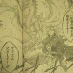 【ブラッククローバー】紅蓮の獅子王団長フエゴレオン・ヴァーミリオンが復活した件について!