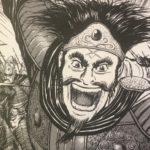 【蒼天航路】李典の人物像考察、様々な武器を使うトリッキーな将!
