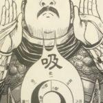 【蒼天航路】温恢(おんかい)の人物像考察、万の防御に通じる合肥の主!