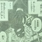 【僕のヒーローアカデミア】黒色支配の個性「黒」の詳細が判明、中二病炸裂の雰囲気も良い感じ![ヒロアカ]
