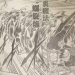 【ブラッククローバー】螺旋焔の破壊力、レオポルド・ヴァーミリオンの成長について!