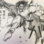 【蒼天航路】張曼成(ちょうまんせい)の強さと人物像考察、張奐&夏侯惇に破れた黄巾の将!