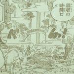 【ワンピース】917話「食糧宝船」ネタバレ確定感想&考察、ジャック再来の兆しが!