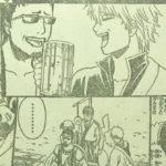 【銀魂】第696話「安酒」ネタバレ確定感想&考察、あと3話![→697話]