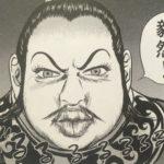 【蒼天航路】劉璋(りゅうしょう)の人物像考察、益州を収めていた唇厚めの主!