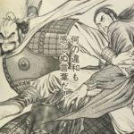 【蒼天航路】顔良の強さと人物像考察、袁紹の誇る2枚看板の一人!