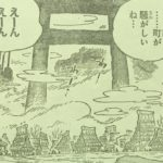 【ワンピース】巨大すぎる建造物、ワノ国にはまだ秘密が隠されている…!