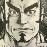 【蒼天航路】董卓の強さと人物像考察、暴虐無法の恐怖の魔王!