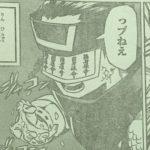 【僕のヒーローアカデミア】麟飛竜の個性「鱗」考察、弾丸&鎧にもなる強個性![ヒロアカ]
